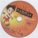 Hanuman Animated Movie [English Version]
